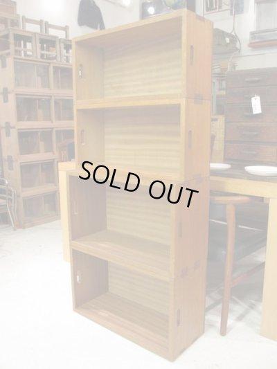画像5: 木味良い ラワン材の木箱(1) 収納BOX シェルフ