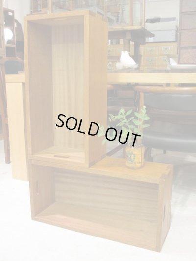 画像4: 木味良い ラワン材の木箱(1) 収納BOX シェルフ