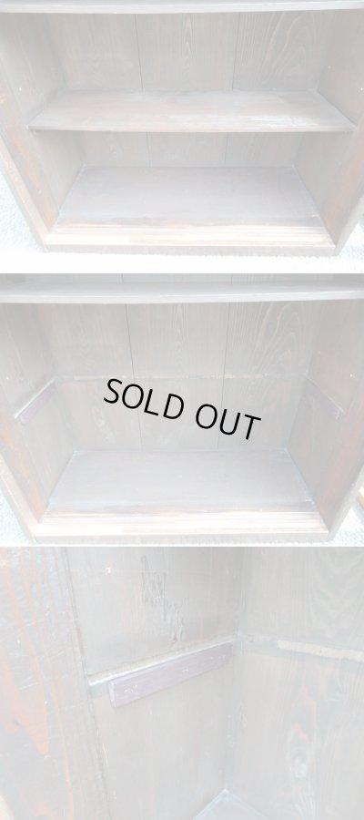 画像4: 昭和レトロ ガラス棚 食器棚