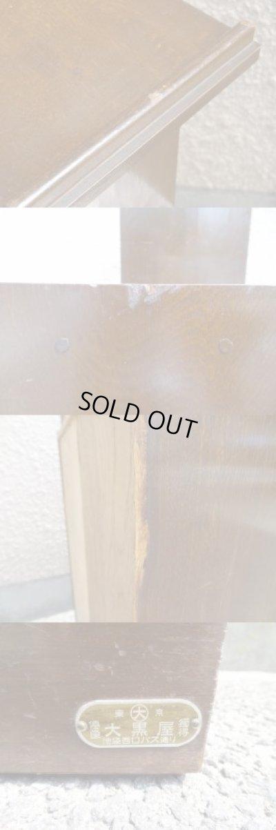 画像4: 昭和レトロ ガラス本箱 飾り棚 食器棚 楢材アンティーク