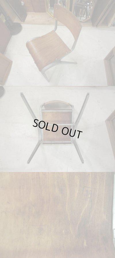 画像4: イギリス製 インダストリアルチェア 椅子 工業系 ジャンク