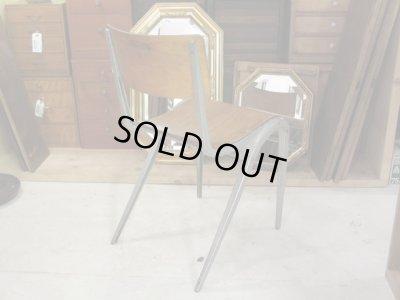 画像3: イギリス製 インダストリアルチェア 椅子 工業系 ジャンク
