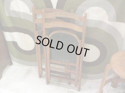 画像5: レトロ 木製フォールディングチェア 折畳み椅子 ビンテージ(2)