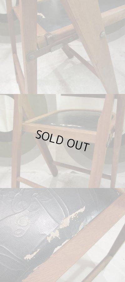 画像4: レトロ 木製フォールディングチェア 折畳み椅子 ビンテージ(2)