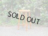 レトロ 木製スツール 丸椅子 ビンテージ