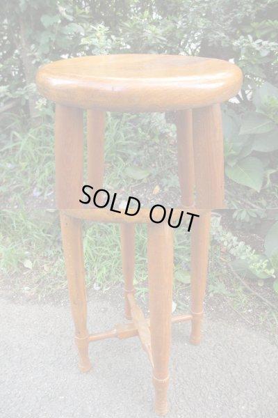 画像3: レトロ 木製スツール 丸椅子 ビンテージ