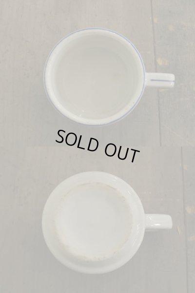 画像4: ドイツで見つけた 青いラインのコーヒーカップ