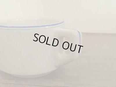 画像3: ドイツで見つけた 青いラインのコーヒーカップ