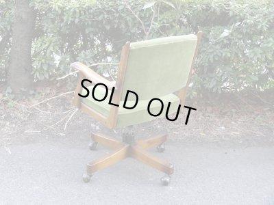 画像3: オールドカリモク デスクチェア 回転椅子
