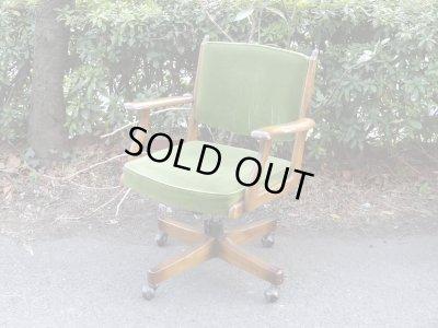 画像1: オールドカリモク デスクチェア 回転椅子