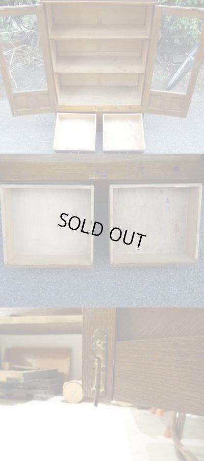 画像4: レトロ ガラス棚 本箱 キャビネット