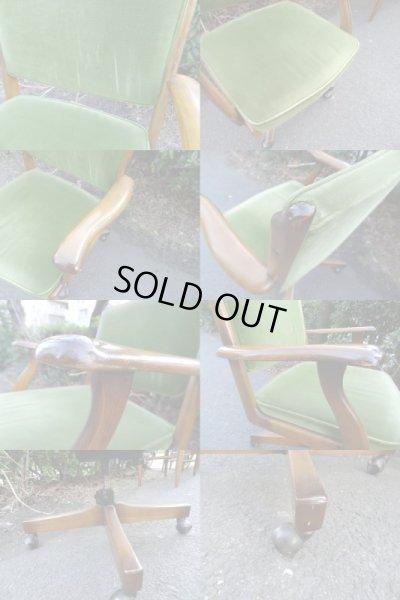 画像5: オールドカリモク デスクチェア 回転椅子