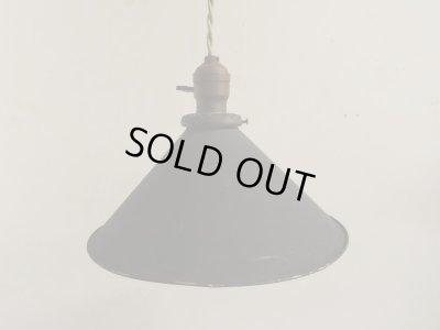 画像1: インダストリアル ペンダントランプ ライト 照明