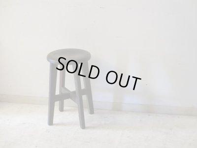 画像1: レトロ 丸椅子 スツール