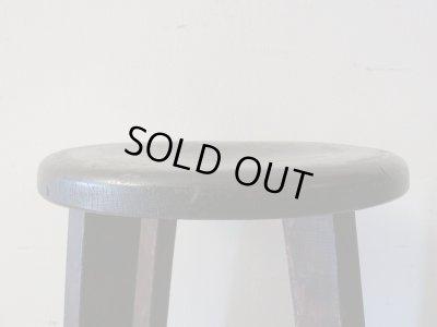 画像3: レトロ 丸椅子 スツール