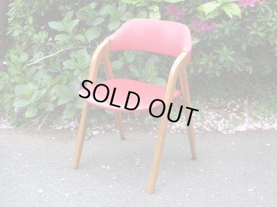 画像1: レトロ 辻木工 ダイニングチェア(2) 赤 アームチェア椅子