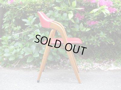 画像3: レトロ 辻木工 ダイニングチェア(2) 赤 アームチェア椅子