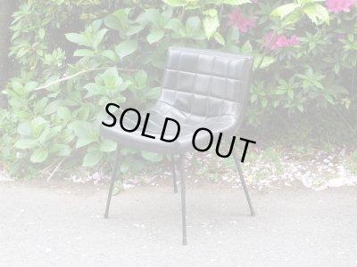 画像1: レトロモダン イージーチェア 椅子