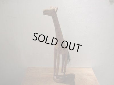 画像2: 木製キリンのオブジェ(小)