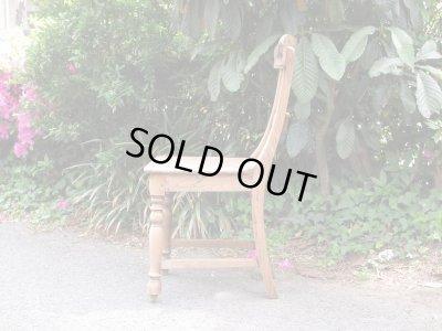 画像3: 古い木製チェア ヴィンテージ椅子