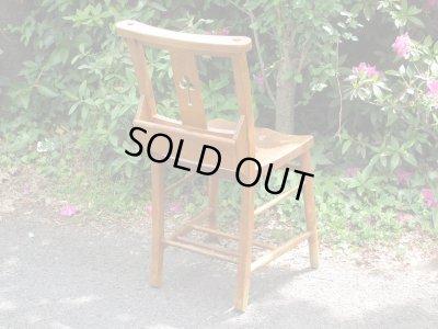 画像3: アンティーク チャーチチェア 椅子