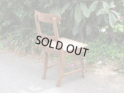 画像4: 古い木製チェア ヴィンテージ椅子