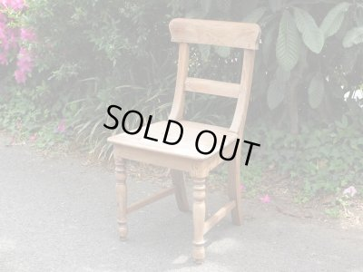 画像1: 古い木製チェア ヴィンテージ椅子