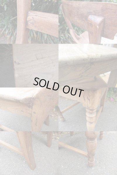 画像5: 古い木製チェア ヴィンテージ椅子