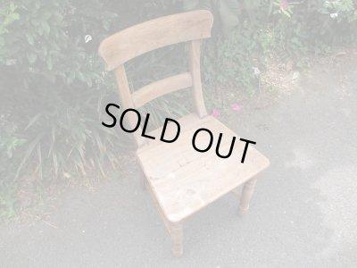 画像2: 古い木製チェア ヴィンテージ椅子