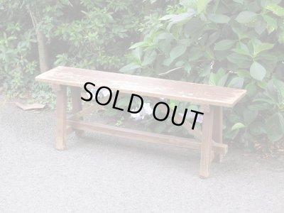 画像2: シャビーな木製ベンチ 椅子 レトロ家具