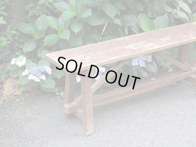 画像1: シャビーな木製ベンチ 椅子 レトロ家具