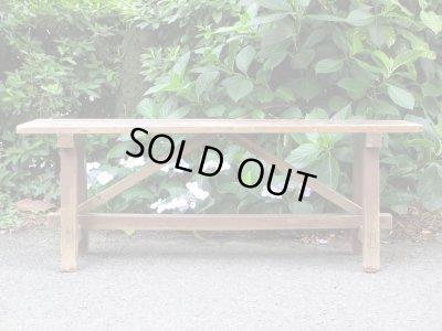 画像3: シャビーな木製ベンチ 椅子 レトロ家具
