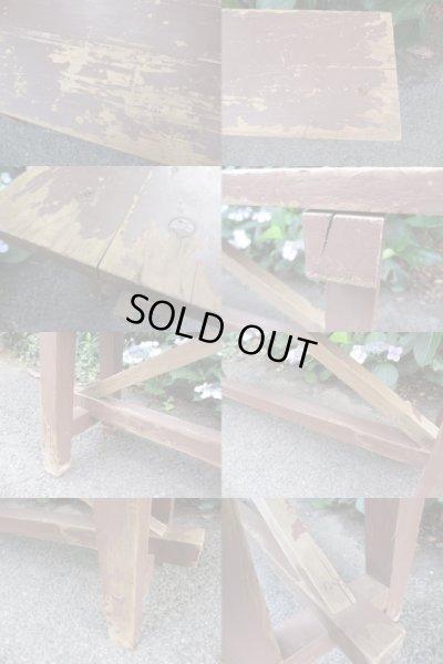 画像5: シャビーな木製ベンチ 椅子 レトロ家具