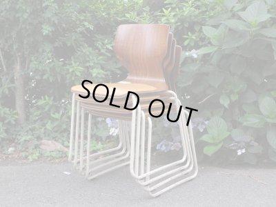 画像5: AICHI スタッキングチェア 椅子 (2) PAGHOLZ