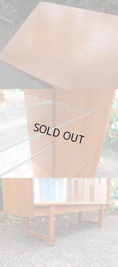 画像4: ヴィンテージ チーク材ガラスキャビネット 飾り棚 TURNIDGE OF LONDON