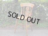 イギリス製 フィドルチェア 椅子