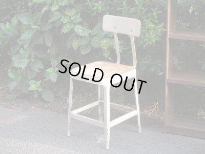 画像1: インダストリアルチェア 椅子