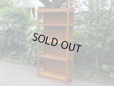 画像1: 木味良い 本棚 ブックシェルフ