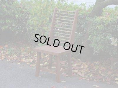 画像1: ウォルナット無垢材の椅子