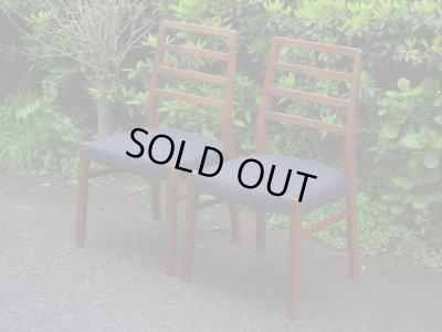 画像1: 北欧デザイン ダイニングチェア 椅子