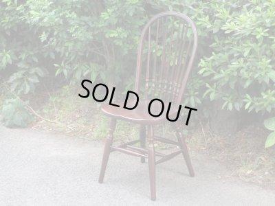 画像1: 秋田木工 ダイニングチェア ウィンザーチェア 椅子 (2)