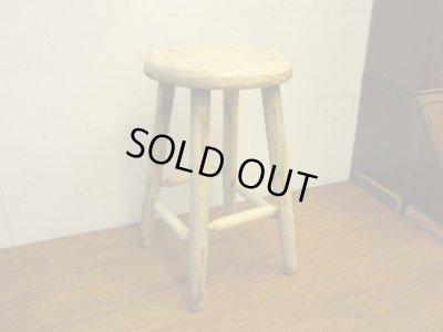 画像1: アンティーク シャビーな丸椅子 スツール