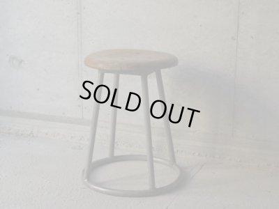 画像1: ヴィンテージ 古い鉄脚のスツール 丸椅子
