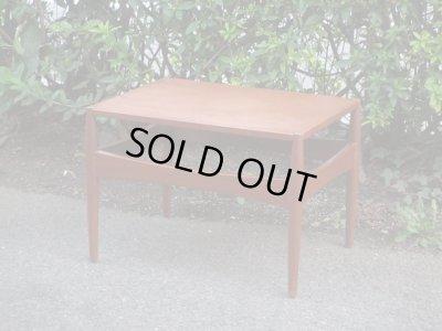 画像1: 古い北欧デザインのサイドテーブル (2)
