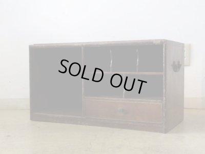 画像1: アンティーク ナラ無垢材 引出し付の飾り棚 収納棚