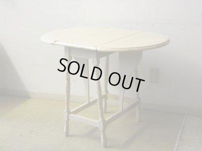 画像1: アンティーク 白く塗られたバタフライテーブル
