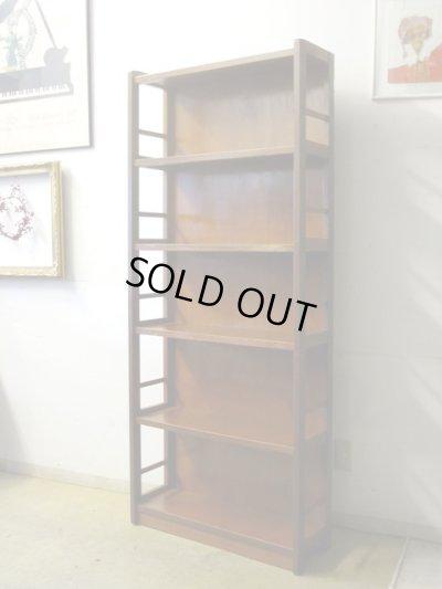 画像1: ヴィンテージ 木味良い雑誌も収納できる本棚