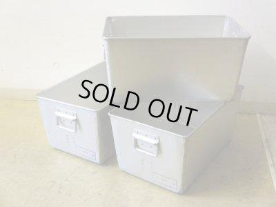 画像1: 昭和レトロ 給食用 アルミ箱