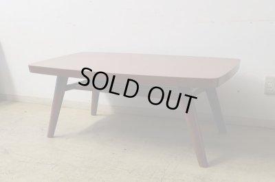 画像1: ヴィンテージ デコラトップのセンターテーブル