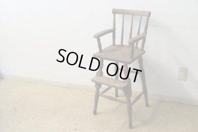画像1: アンティーク ナラ材の子供椅子 チャイルドチェア